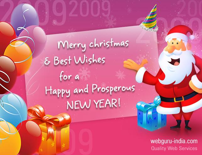 Wishing you a merry christmas and happy new year