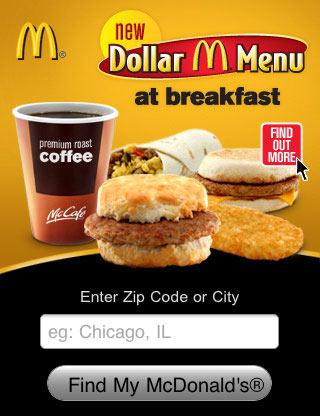 McDonald mobile web design