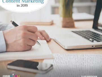 Content Marketing 2019